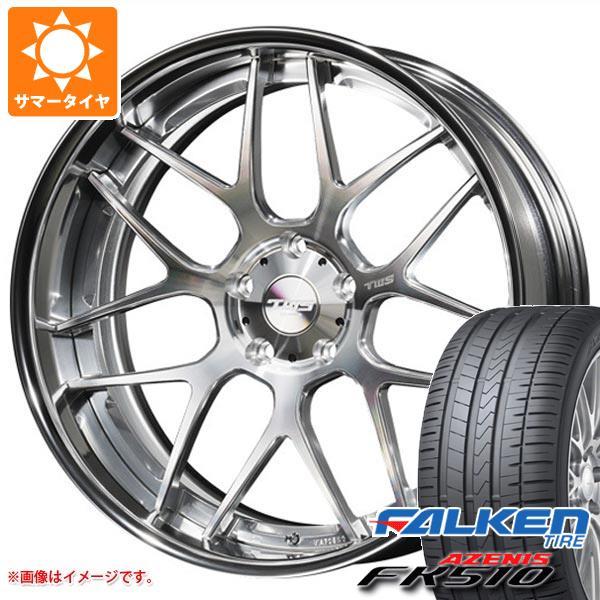 サマータイヤ 245/35R19 (93Y) XL ファルケン アゼニス FK510 TWS ライツェント WX07 8.5-19 タイヤホイール4本セット