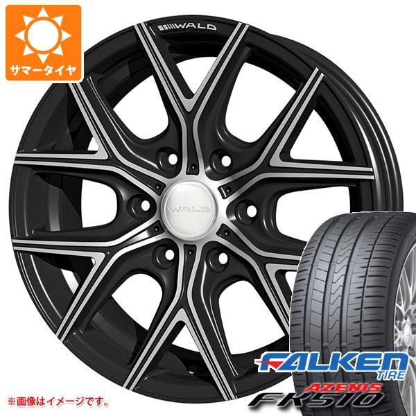 ハイエース 200系専用 サマータイヤ ファルケン アゼニス FK510 235/35ZR20 (92Y) XL ヴァルド イリマ I11-C 8.0-20 タイヤホイール4本セット