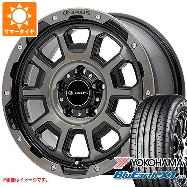 サマータイヤ 225/55R17 97W ヨコハマ ブルーアースXT AE61 アダマス BL5 SPB 7.5-17 タイヤホイール4本セット