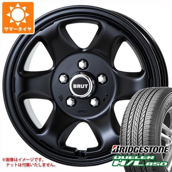 サマータイヤ 215/70R16 100H ブリヂストン デューラー H/L850 ブルート BR-44 MB デリカD:5用 6.5-16 タイヤホイール4本セット