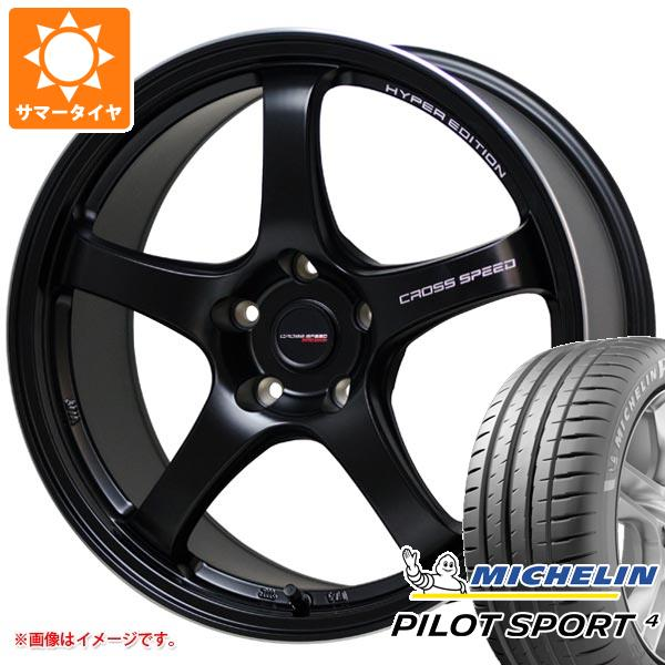 正規品 サマータイヤ 235/45R17 (97Y) XL ミシュラン パイロットスポーツ4 クロススピード ハイパーエディション CR5 7.5-17 タイヤホイール4本セット