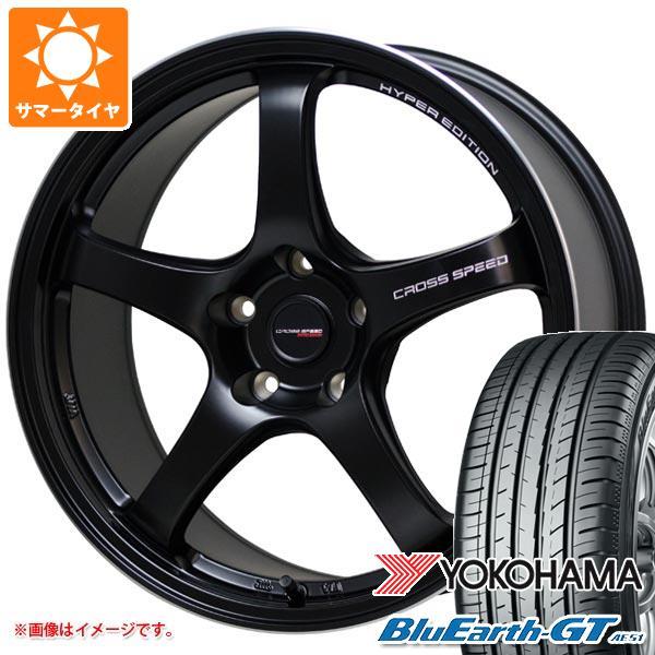 サマータイヤ 225/45R17 94W XL ヨコハマ ブルーアースGT AE51 クロススピード ハイパーエディション CR5 7.5-17 タイヤホイール4本セット
