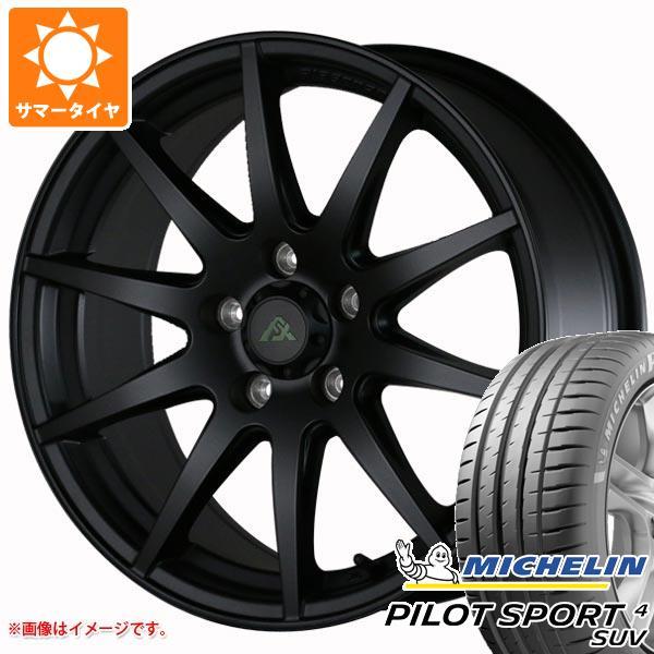 サマータイヤ 225/65R17 106V XL ミシュラン パイロットスポーツ4 SUV ドゥオール フェニーチェ クロス XC10 MB 7.5-17 タイヤホイール4本セット