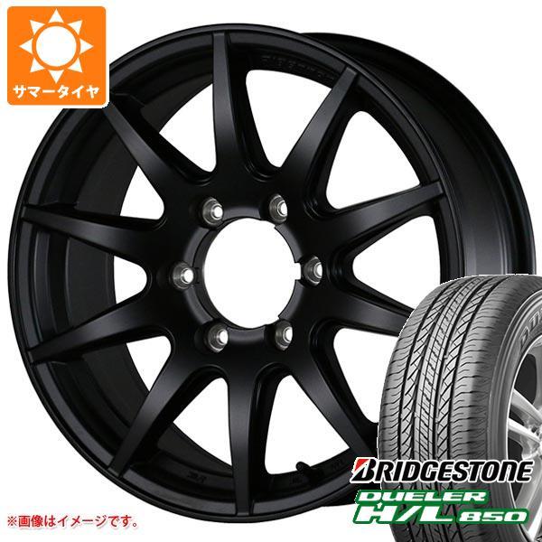 サマータイヤ 265/65R17 112H ブリヂストン デューラー H/L850 ドゥオール フェニーチェ クロス XC10 8.0-17 タイヤホイール4本セット