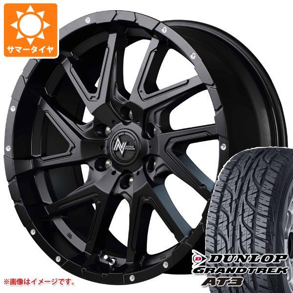 ハイエース 200系専用 サマータイヤ ダンロップ グラントレック AT3 215/70R16 100S ブラックレター ナイトロパワー デリンジャー 6.5-16 タイヤホイール4本セット