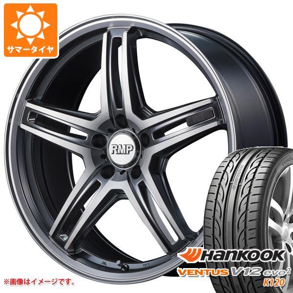 サマータイヤ 235/50R18 101Y XL ハンコック ベンタス V12evo2 K120 RMP 520F 8.0-18 タイヤホイール4本セット