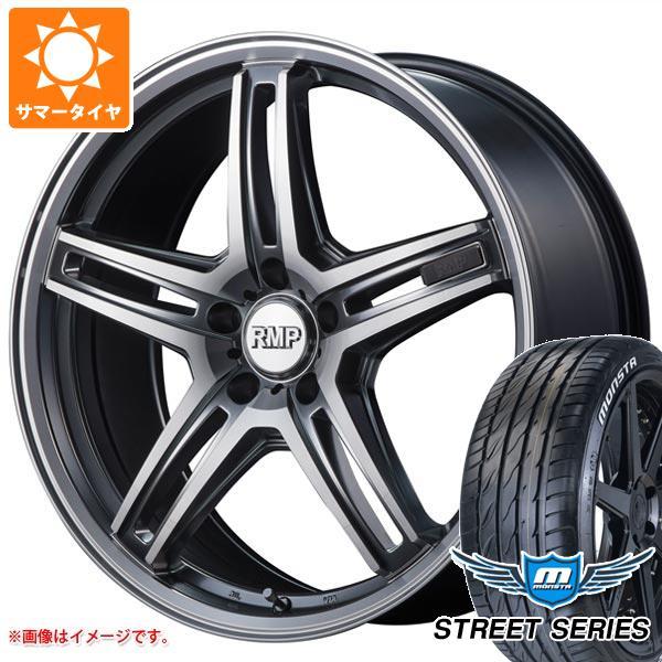 サマータイヤ 245/40R18 97V XL モンスタ ストリートシリーズ ホワイトレター RMP 520F 8.0-18 タイヤホイール4本セット
