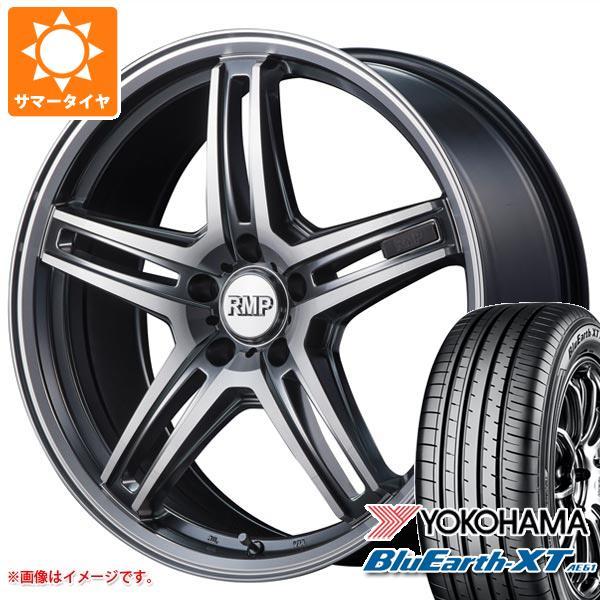 サマータイヤ 215/55R17 94V ヨコハマ ブルーアースXT AE61 RMP 520F 7.0-17 タイヤホイール4本セット
