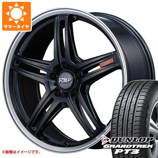 サマータイヤ 235/55R18 100V ダンロップ グラントレック PT3 RMP 520F 8.0-18 タイヤホイール4本セット