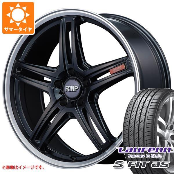 サマータイヤ 235/50R18 97W ラウフェン Sフィット AS LH01 RMP 520F 8.0-18 タイヤホイール4本セット