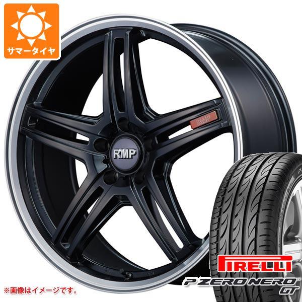 サマータイヤ 225/55R17 101W XL ピレリ P ゼロ ネロ GT RMP 520F 7.0-17 タイヤホイール4本セット