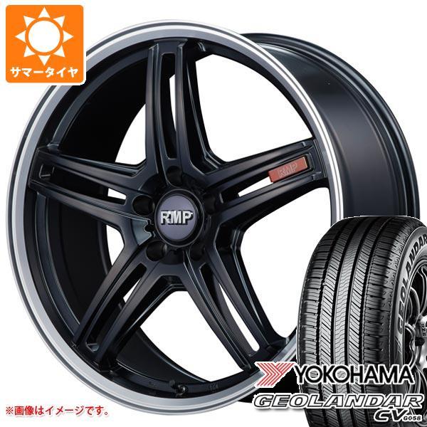 サマータイヤ 235/50R19 103V XL ヨコハマ ジオランダー CV RMP 520F 7.5-19 タイヤホイール4本セット
