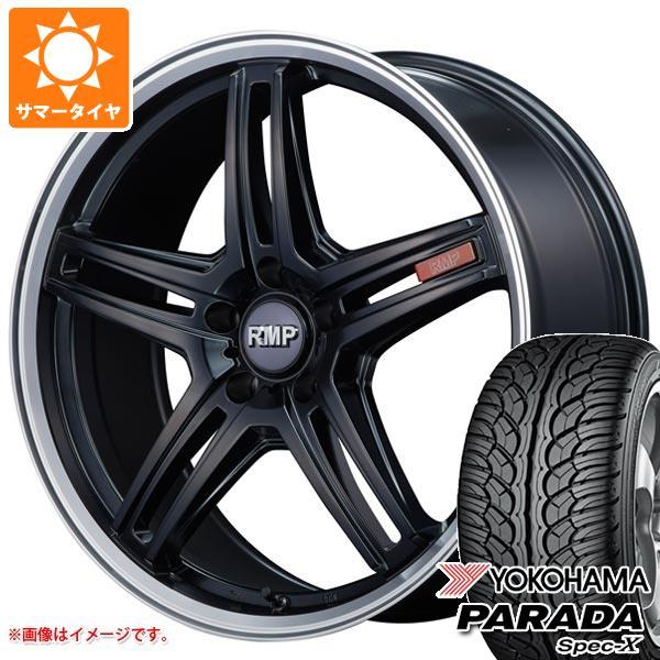 サマータイヤ 235/55R20 102V ヨコハマ パラダ スペック-X PA02 RMP 520F 8.5-20 タイヤホイール4本セット