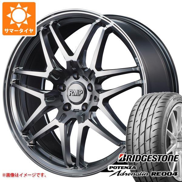 サマータイヤ 215/45R18 93W XL ブリヂストン ポテンザ アドレナリン RE004 RMP 720F 7.0-18 タイヤホイール4本セット