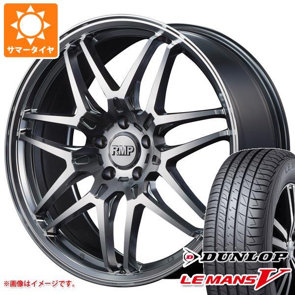 ー品販売  サマータイヤ RMP 215 720F/40R18 LM5 89W XL ダンロップ ルマン5 LM5 RMP 720F 7.0-18 タイヤホイール4本セット, くすりのヨシハシ:d7b796ae --- jeuxtan.com