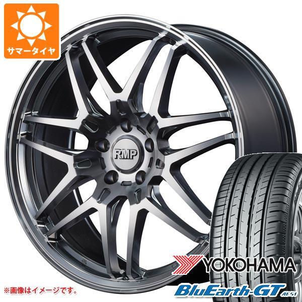 サマータイヤ 225/40R19 93W XL ヨコハマ ブルーアースGT AE51 RMP 720F 7.5-19 タイヤホイール4本セット