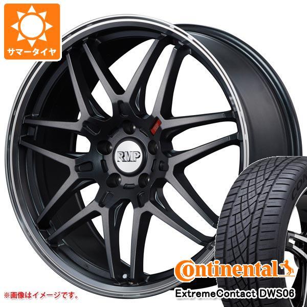 サマータイヤ 225/45R18 91Y コンチネンタル エクストリームコンタクト DWS06 RMP 720F 8.0-18 タイヤホイール4本セット