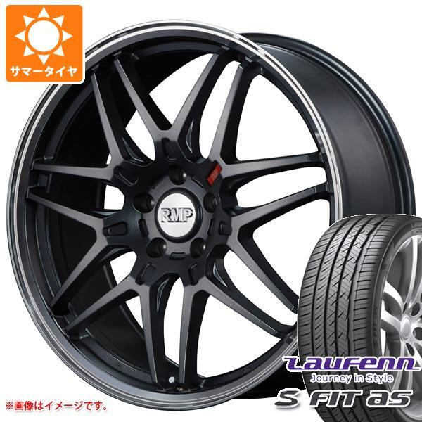 サマータイヤ 235/50R18 97W ラウフェン Sフィット AS LH01 RMP 720F 8.0-18 タイヤホイール4本セット