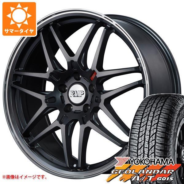 サマータイヤ 225/55R18 98H ヨコハマ ジオランダー A/T G015 ブラックレター RMP 720F 7.0-18 タイヤホイール4本セット