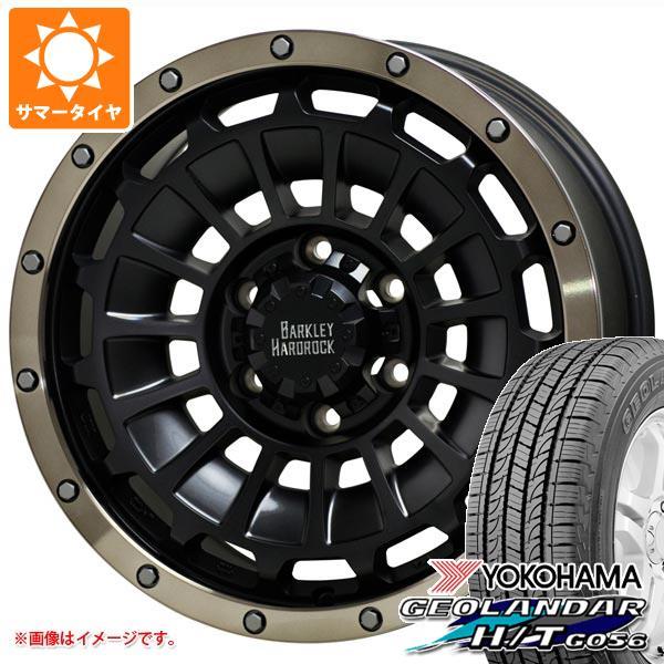 サマータイヤ 265/65R17 112H ヨコハマ ジオランダー H/T G056 ブラックレター バークレイハードロック ローガン 150プラド用 8.0-17 タイヤホイール4本セット