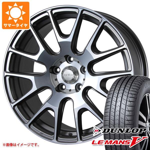 最新のデザイン サマータイヤ 215/45R18 93W XL ダンロップ ルマン5 LM5 MLJ イグナイト エクストラック 7.5-18 タイヤホイール4本セット, リードストア 98c514a1