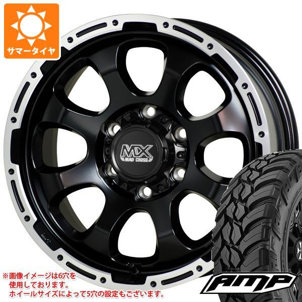 サマータイヤ 285/70R17 126Q 10PR AMP マッドテレーンアタック M/T マッドクロスグレイス 8.0-17 タイヤホイール4本セット