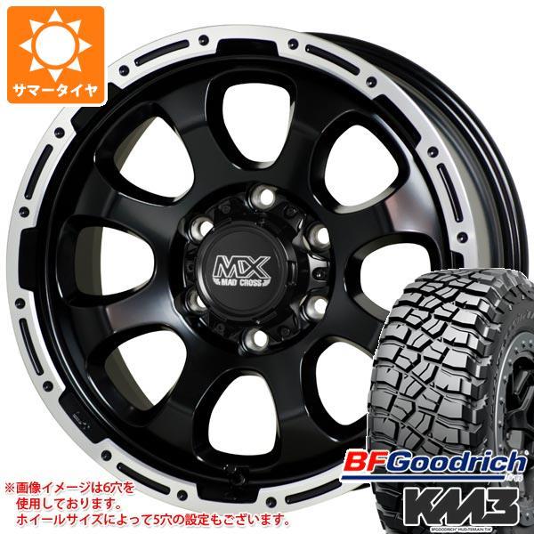 サマータイヤ 225/75R16 115/112Q BFグッドリッチ マッドテレーン T/A KM3 マッドクロスグレイス GB/P 7.0-16 タイヤホイール4本セット
