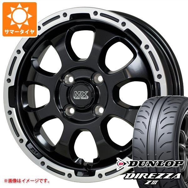 サマータイヤ 165/55R15 75V ダンロップ ディレッツァ Z3 マッドクロスグレイス GB/P 4.5-15 タイヤホイール4本セット