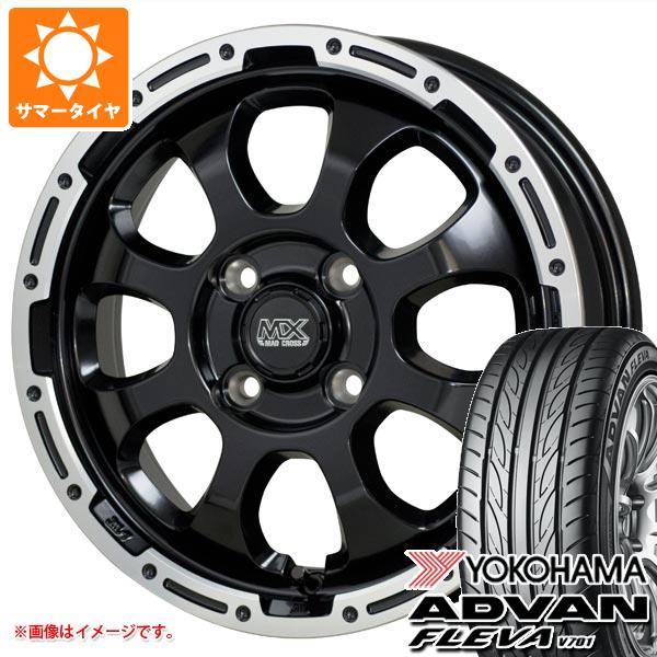 サマータイヤ 165/55R15 75V ヨコハマ アドバン フレバ V701 マッドクロスグレイス 4.5-15 タイヤホイール4本セット