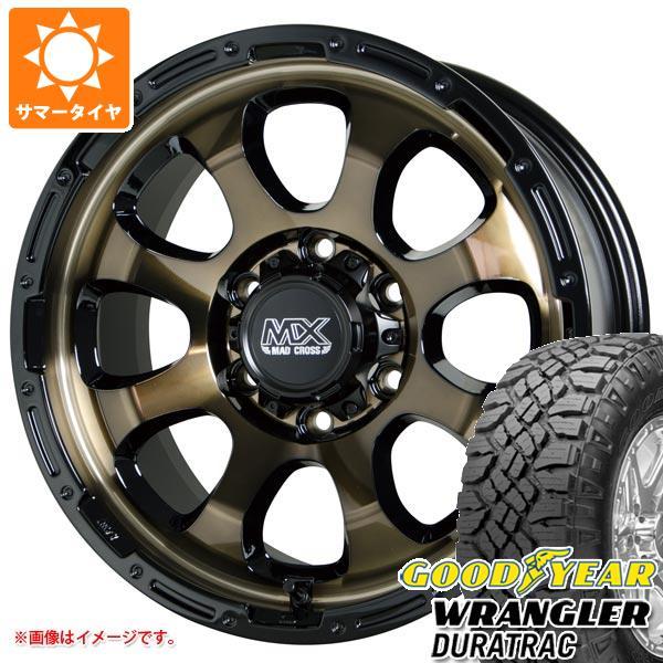 サマータイヤ 265/70R17 121/118Q グッドイヤー ラングラー デュラトラック マッドクロスグレイス BRC/BK 8.0-17 タイヤホイール4本セット