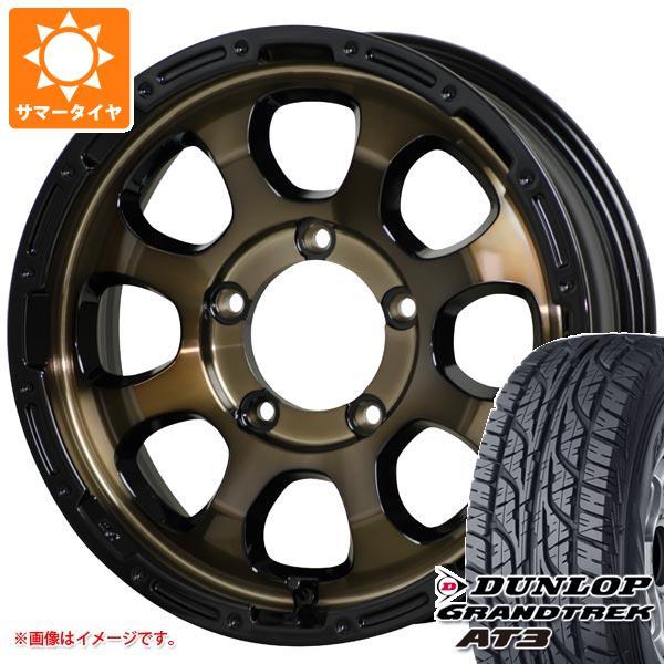 ジムニー専用 サマータイヤ ダンロップ グラントレック AT3 175/80R16 91S ブラックレター マッドクロスグレイス BRC/BK 5.5-16 タイヤホイール4本セット
