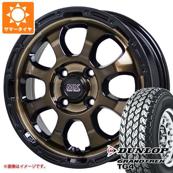 サマータイヤ 145R12 6PR ダンロップ グラントレック TG4 (145/80R12 80/78N相当) マッドクロスグレイス 4.0-12 タイヤホイール4本セット
