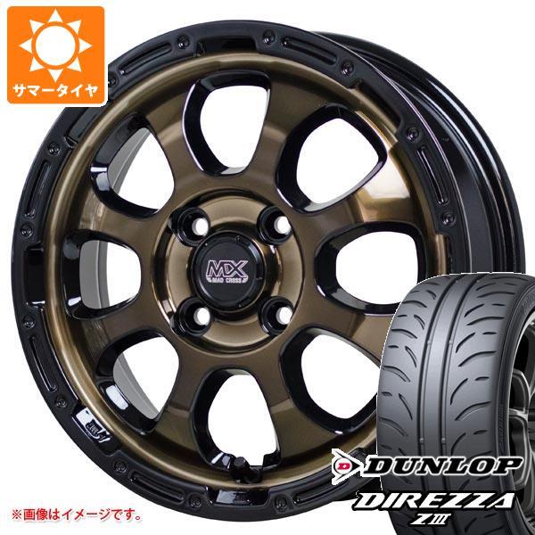 サマータイヤ 165/50R15 73V ダンロップ ディレッツァ Z3 マッドクロスグレイス 4.5-15 タイヤホイール4本セット