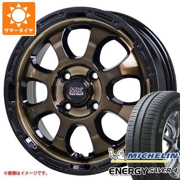 正規品 サマータイヤ 165/55R15 75V ミシュラン エナジーセイバー4 マッドクロスグレイス BRC/BK 4.5-15 タイヤホイール4本セット