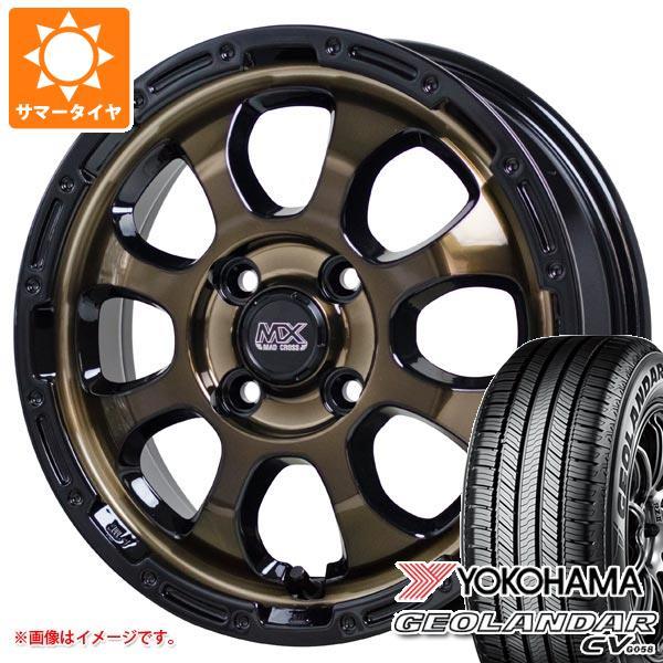 サマータイヤ 165/60R15 77H ヨコハマ ジオランダー CV 2020年4月発売サイズ マッドクロスグレイス BRC/BK 4.5-15 タイヤホイール4本セット