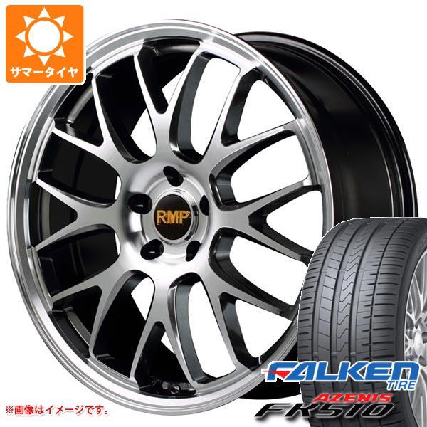 数量限定価格!! サマータイヤ 245/45R19 245/45R19 8.0-19 (102Y) XL ファルケン 820F アゼニス FK510 RMP 820F 8.0-19 タイヤホイール4本セット, Way Easy:91a7f9fb --- cranescompare.com