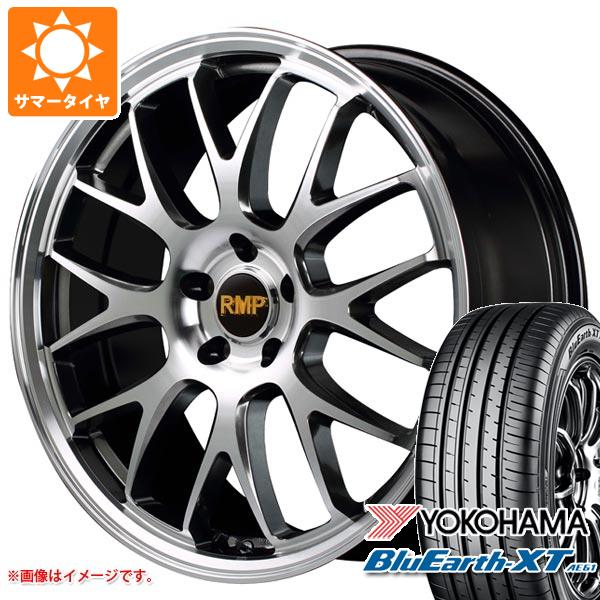 高品質の人気 サマータイヤ サマータイヤ 225/50R18 95V ブルーアースXT ヨコハマ ブルーアースXT AE61 RMP 820F AE61 7.0-18 タイヤホイール4本セット, PEACEFUL TIMES BY TOWA:250c5a76 --- ironaddicts.in