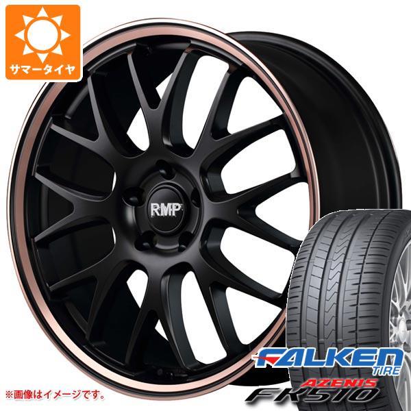 高い品質 サマータイヤ 225/45R19 225/45R19 96Y XL ファルケン アゼニス FK510 FK510 RMP ファルケン 820F 8.0-19 タイヤホイール4本セット, アオキムラ:ed4a19ad --- anekdot.xyz