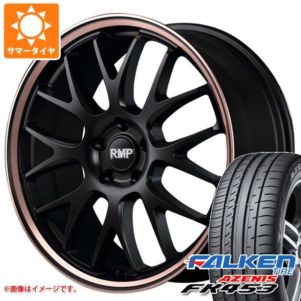 大特価 サマータイヤ 235 サマータイヤ/40R19 8.0-19 96Y XL ファルケン アゼニス アゼニス FK453 RMP 820F 8.0-19 タイヤホイール4本セット, Foot Time Business Style:0c8d8533 --- anekdot.xyz