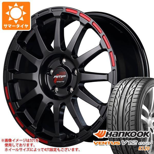 買い保障できる サマータイヤ 225/40R18 225/40R18 92Y XL XL ハンコック ベンタス K120 V12evo2 K120 RMP レーシング GR12 7.5-18 タイヤホイール4本セット, 和菓子「千鳥屋」:c64ae2f4 --- easyacesynergy.com