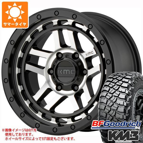 新しい季節 サマータイヤ KM540 265/65R17 サマータイヤ 8.5-17 120/117Q BFグッドリッチ マッドテレーン T/A KM3 KMC KM540 リコン 8.5-17 タイヤホイール4本セット, 麻生区:63c48c77 --- themezbazar.com