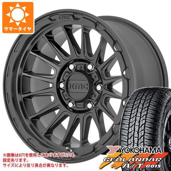 日本最大級 サマータイヤ KMC 235 タイヤホイール4本セット ヨコハマ/70R16 104T ヨコハマ ジオランダー A/T G015 アウトラインホワイトレター KMC KM542 インパクト 7.0-16 タイヤホイール4本セット, たたみ屋こうひん:a6ae3201 --- lebronjamesshoes.com.co