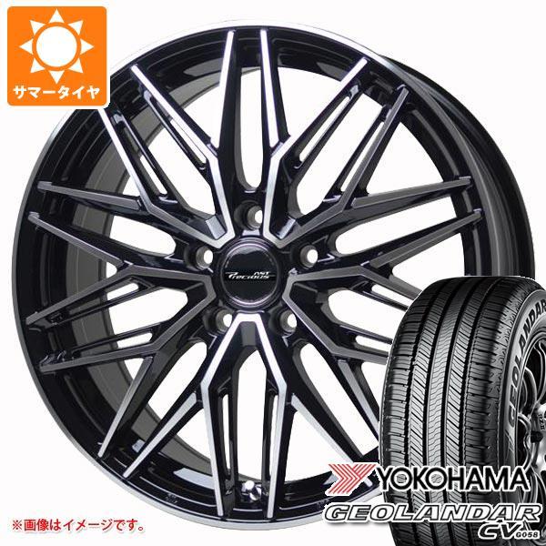 国内最安値! サマータイヤ 225/60R18 100H ヨコハマ ジオランダー CV G058 2020年4月発売サイズ プレシャス アスト M3 7.5-18 タイヤホイール4本セット, LAUGH GRAN e53fb1cc
