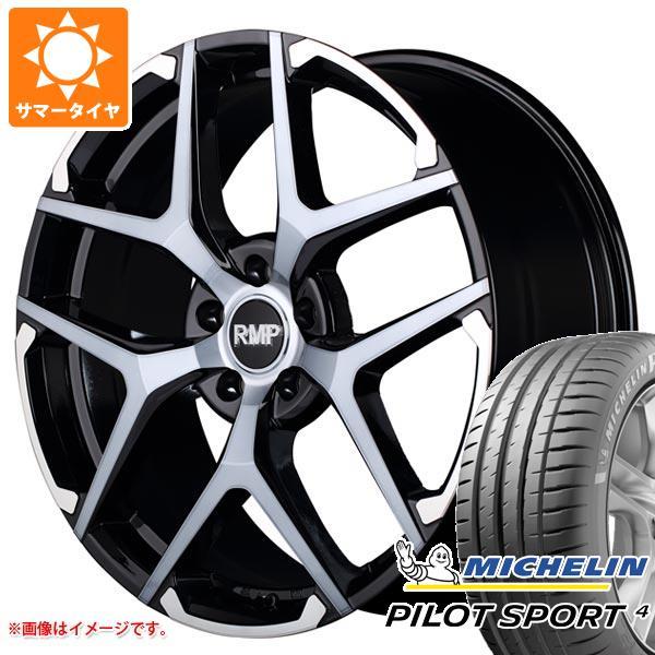 最新入荷 サマータイヤ サマータイヤ 215 RMP/40R18 (89Y) XL ミシュラン パイロットスポーツ4 RMP 025FX 025FX 7.0-18 タイヤホイール4本セット, A-PRICE:26201f34 --- sequinca.net