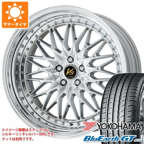 輝く高品質な サマータイヤ 245 VS 8.0-18/50R18 100W ブルーアースGT ヨコハマ ブルーアースGT AE51 ワーク VS XV 8.0-18 タイヤホイール4本セット, オイワケチョウ:07f8d7eb --- fotomat24.com