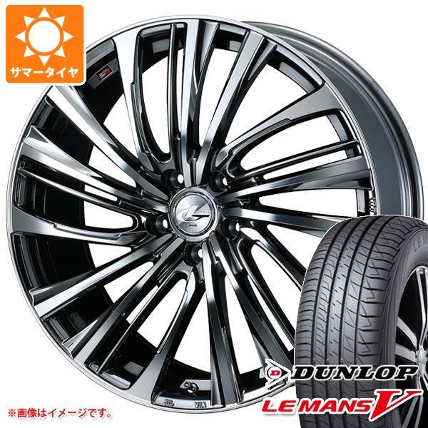 新しい到着 サマータイヤ LM5 225/45R18 ルマン5 225/45R18 95W XL ダンロップ ルマン5 LM5 レオニス FS 8.0-18 タイヤホイール4本セット, ミズマキマチ:5a98913b --- rednuncamais.online