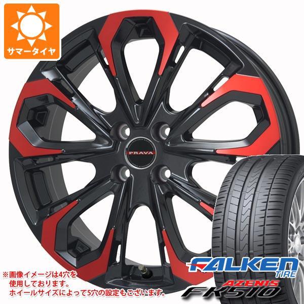 春新作の サマータイヤ FK510 245/40R20 (99Y) XL 8.5-20 ファルケン 245/40R20 アゼニス FK510 レイシーン プラバ 5X 8.5-20 タイヤホイール4本セット, sarasa design store:15d67041 --- domains.visuallink.ca