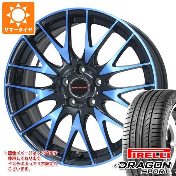 適切な価格 サマータイヤ 235/35R19 91Y XL ピレリ ドラゴン スポーツ レイシーン プラバ 9M 8.0-19 タイヤホイール4本セット, ドリームクラフト&ビッグボス d742c23e
