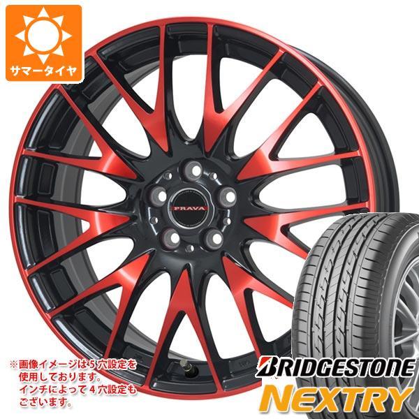 日本未入荷 サマータイヤ 215 レイシーン/50R17 91V ブリヂストン 9M ネクストリー レイシーン ブリヂストン プラバ 9M 7.0-17 タイヤホイール4本セット, store Volk:f8f399df --- paginanueva.multiproposito.com