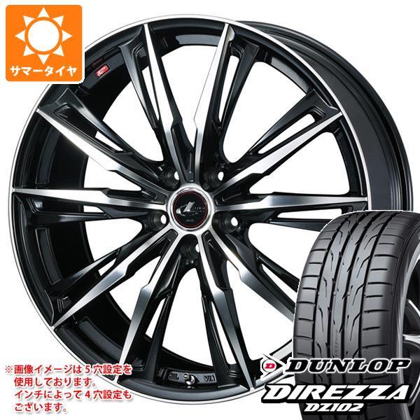 注目の サマータイヤ 235/35R19 サマータイヤ DZ102 91W XL ダンロップ ディレッツァ DZ102 レオニス レオニス GX 7.5-19 タイヤホイール4本セット, BizON(ビズオン)(bizon):4ec7d1e1 --- unifiedlegend.com